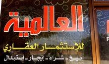 هكتار للبيع علي رايسي طريق المطار