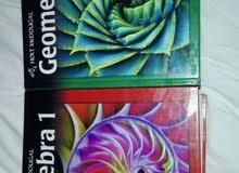 كتاب رياضيات الجيبرا 1 المخصص للصفوف(7 8 9) و كتاب جيوميتري