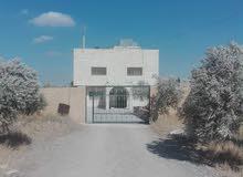بيت 210 م دبلكس على ارض دونم و600م حواره للبيع