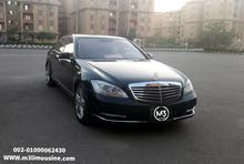 Mercedes Benz S 500 - Automatic for rent
