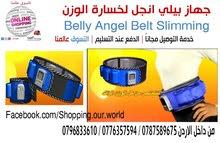جهاز و حزام التنحيف الخصر الرجاج مع جهاز بيلي انجل