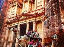 شركة سياحية تطلب موظفين وموظفات