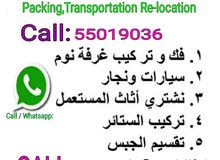 Any time moving Shifting service call...55019036