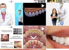 طبيب أسنان ممارس عام DDS GP dentist