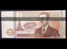 عملات عراقية متنوعة (صورة صدام حسين) للبيع