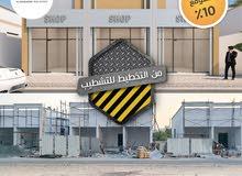 مبنى جديد للبيع على دخله الشارع ال60 بالزاهيه عجمان RTOOQ