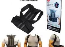 back pain relief posture brace