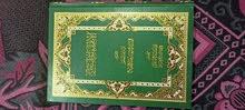 كتب دينية وتنمية بشرية