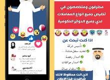 تخليص جميع انواع المعاملات في قطر