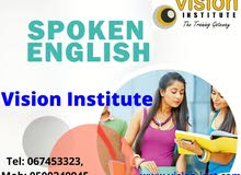 JOIN SPOKEN ENGLISH CLASSES VISION INSTITUTE-0509249945