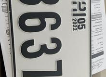 nice #plate for sale