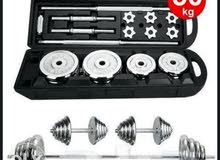 50kg dumble set new pck pc with delivery