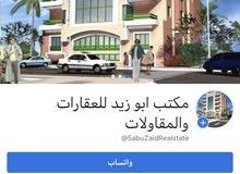 عماره للبيع في بغداد الجديده مجمع الاطباء المساحه 470 متر الواجه 20 متر