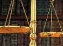 مكتب محاماه واستشارات قانونيه مدنيه وتجاريه