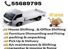 shifting and moving call:55689795