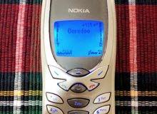 نوكيا 8250 كتكات الفراشه