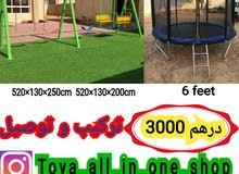 Toys Swing & Slide