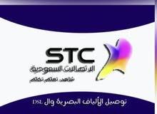 مناديب مبيعات لشركه الاتصالات السعوديه stc