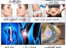 علاج و وسياحه و حجز التذاكر إيران شيراز وسياحه و زراعه شعر