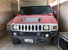 Best price! Hummer   for sale