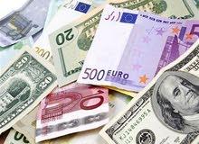 نبحث عن عمل في سوق بيع وشراء العملة