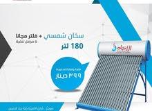 سخانات شمسية بتكنولوجيا الانابيب المفرغة