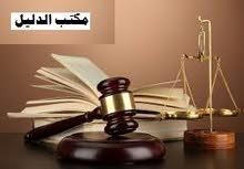 خدمات قانونية وتأسيس الشركات