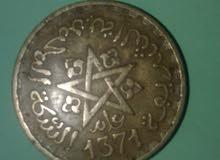 قطعة نقدية تعود الى سنة 1371ه
