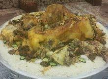 طباخ متنقل في الرياض مع الغراض طبخ