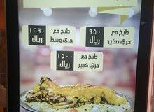 مطاعم مناحي للولائم والمناسبات