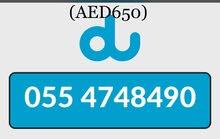 Du Number 055/47 48 49 0