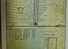 أرض سكنية مستوية 650 متر