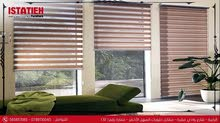 Own now a Curtains in a special price