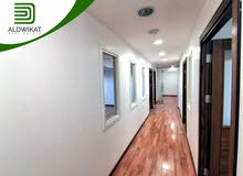 مكتب تجاري مميز للايجار في شارع مكة بمساحة 247 م