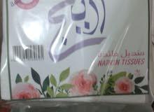 مصنع مناديل مائدة اريج بسعر الجملة