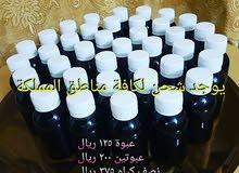 الزيت الأفغاني واسعار ممتازة