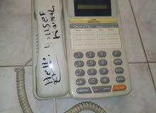 تليفون أرضى