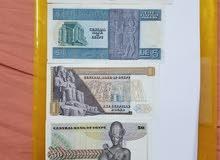 للبيع مجموعة عملات مصرية قديمة من فترة السبعينات من القرن الماضي