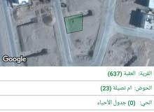3 قطع اراضي للبيع التاسعه اهالي (348 م2  398م2  380م2)