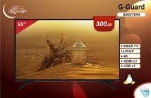 شاشة جيكارد G-GUARD الجديده 55 انش تيرا سمارت 4K