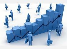 اقامات مستثمرين باقل الاسعار لكل الجنسيات
