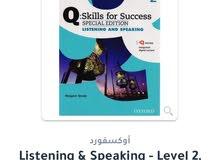 كتاب skills for success- level 2 - listening and speaking