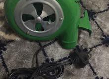 مراوح للفحم ععمل بالكهرباء ونوع اخر يعمل عن طريق السيارة
