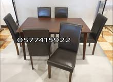 Al Riyadh – A Tables - Chairs - End Tables available for sale