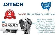 أنظمة كاميرات المراقبة وحلول الشبكات