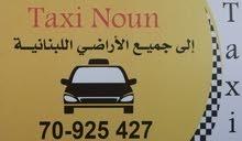 Taxi Noun