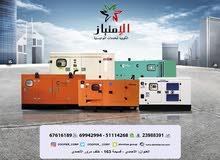 مولدات كهرباء (بيع_ايجار_صيانة)