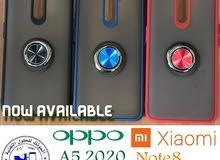 كفرات أبو و شاومي Oppo and Xiaomi Case