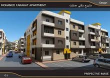 Apartment for sale in Tripoli city