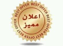 روف 150م للبيع النصر الشرقي السعر مميز
